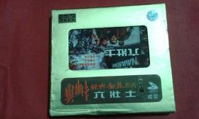 电影碟VCD-六壮士