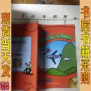 英文原版 babel phonetic symbols wordbook  巴贝尔英语简易音标语音教程练习册