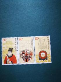 2008-13郑和下西洋600周年 邮票一套3枚