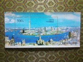 1996-26M 《上海浦东》特种邮票小型张 【原盒包装100枚,全新】