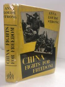 1939年初版/ 中国为自由而战 China Fights for Freedom/原书衣
