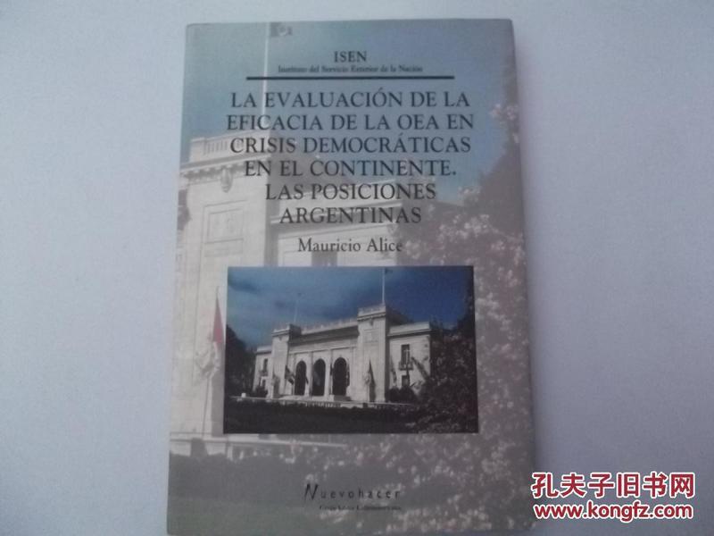LA EVALUACION DE LA EFICACIA DE LA OEA EN CRISIS DEMOCRATICAS