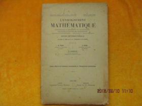 LENSEIGNEMENT MATHEMATIQUE(外文民国毛边书、具体书名看图)