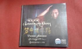 歌碟VCD唱片-梦中的卓玛   洛桑尖措首张个人专辑