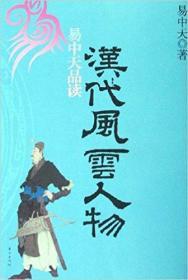 正版包邮 画天 子尤的世界 子尤 柳红 东方出版社