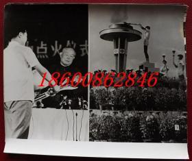 第五届全运会 新闻展览照片