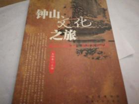 钟山文化之旅:畅游江南名山 追寻古今文脉