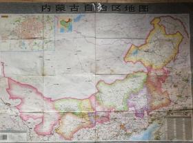 中华人民共和国省级行政单位系列图:内蒙古自治区地图
