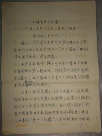 不辞辛苦上层楼-评介黄严《近代广东航空概述》 署名陆永正 关中人