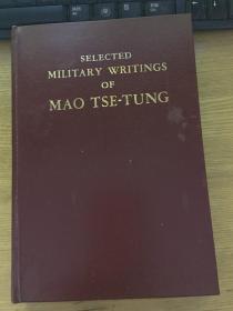 毛泽东军事文选 英文版