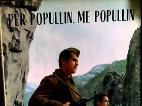 阿尔巴尼亚大型画册 《为了人民,和人民在一起》12开麻布面硬精装 有书衣 见图