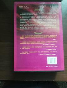 沉思录大全集(1-4册全,有函套,16开)
