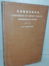 英语论说文范贰集/SPECIMENS OF SHORT ESSAYS INTERMEDIATF COURSE[民国1929年/32开精装]英文版