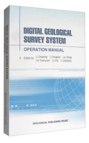 送书签cs-9787116099821-DIGITAL GEOLOGICAL SURVEY SYSTEM OPERATION MANUAL (英语) 平装
