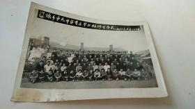 照片 辽源市第九中学首届毕业生师生合影 1966年