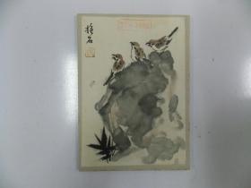 傅抱石小品画5幅,品相为七五品。本店概不出售印刷品,保手绘,如不是手绘,10倍赔偿。