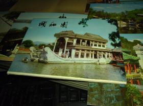 <颐和园>明信片10张一套全70-80年代