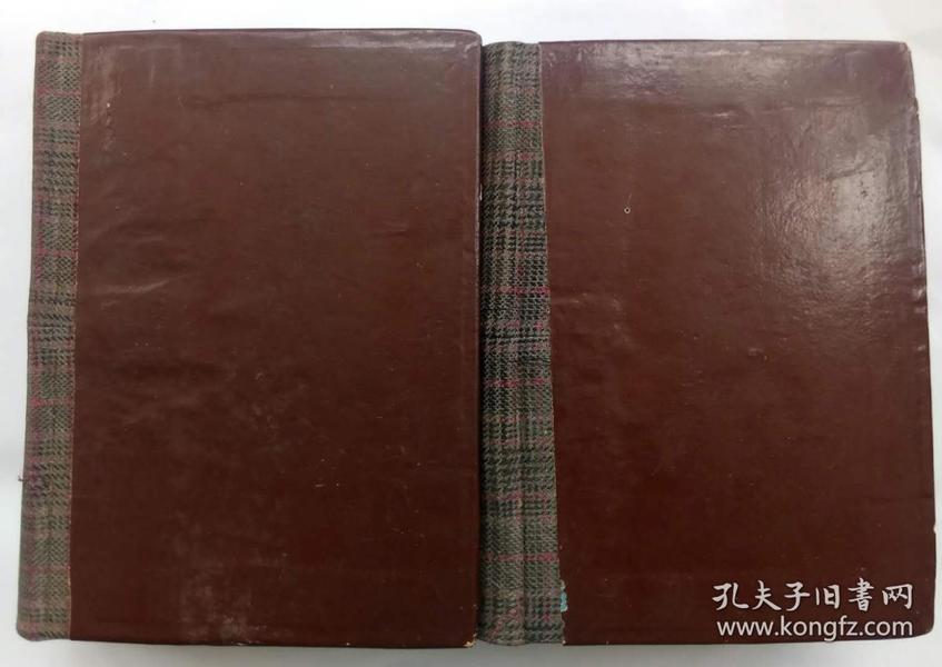 民国精装《辞源》二册全,精装封皮后做