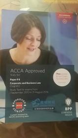 特许公认会计师 ACCA APPROVED