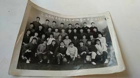 照片 辽源市矿务局二中五年四班毕业留念 1974年