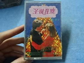 磁带-  圣诞狂欢