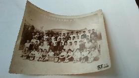 黑白照片 把青春献给共产主义事业 1960年