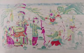 清代顺治年间老版七八十年代印凤翔木刻木版年画版画*西游记故事之蝎子洞*46*30cm。凤翔南小里木版年画研究会出品