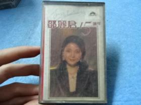 磁带-邓丽君 15周年