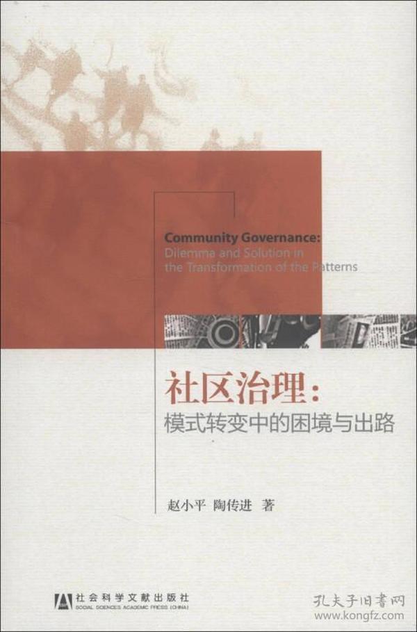 对外贸易、外资促进经济增长路径的比较研究——以山东省、广东省、浙江省为例