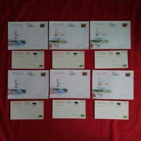 猪年中国邮政贺年有奖信封猪年中国邮政贺年有奖明信片共6套收藏