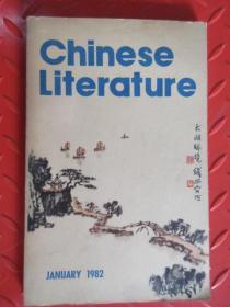 CHINESE LIFERAFURE 1982