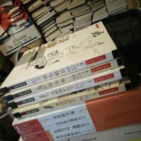 比尔船长+好女巫+多萝茜小公主+奥兹玛公主  见图描述四册合售