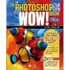 正版微残-THE PHOTOSHOP CS3/CS4 WOW!BOOK(缺光盘)CS9787500697909-满168元包邮,可提供发票及清单,无理由退换货服务