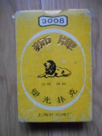 老扑克牌:狮牌 塑光扑克·3008  上海扑克牌厂出品  见书影及描述