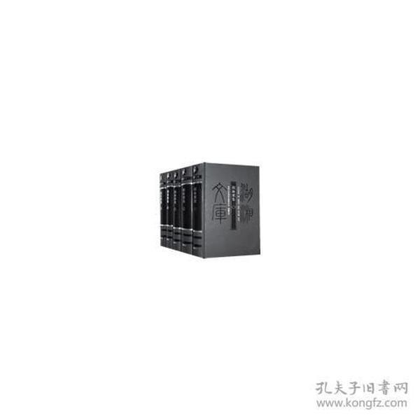 胡林翼集(全五册)
