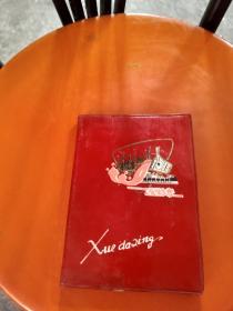 红色封皮笔记本 用了2页 北京景点插图