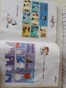 史努比全集(全25册)