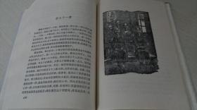 简爱(精装,一版一印)