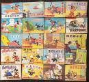 卡通连环画选 20册(没有重复)