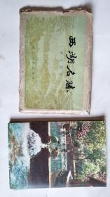 西湖名胜彩色图片(全20张,附名胜图一幅) 【箱子里】看描述