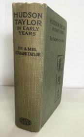1927年英文版《青年戴德生--心灵的转变》8幅整页老照片