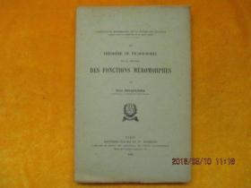 DES FONCTIONS MEROMORPHES(外文民国毛边书、具体书名看图)
