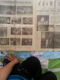 辽宁日报(1977年1月24日  )
