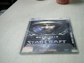 游戏光盘:星际争霸2自由之翼 2DVD