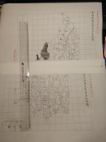青州府安丘县自治区域图甲乙2张【该地最早的按比例尺绘制的地图】