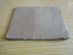 民国老旧手抄本(各种解难符咒、戏文杂抄,后半部分为名家对联诗句)