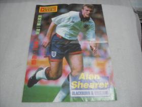 足球俱乐部 1995年 第7期  海报 :英格兰第一剑客--阿兰.希勒【142】