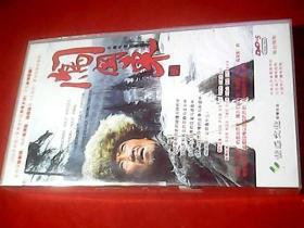 长篇电视连续剧《闯关东》完整版塑封未拆内18碟DVD