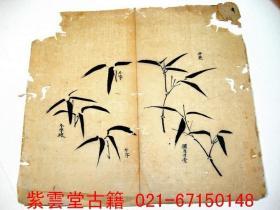 明末清初;芥子园画谱(升燕竹)原始祖本.墨勾手稿  #3749