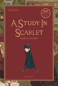 ASTUDY IN SCARLET